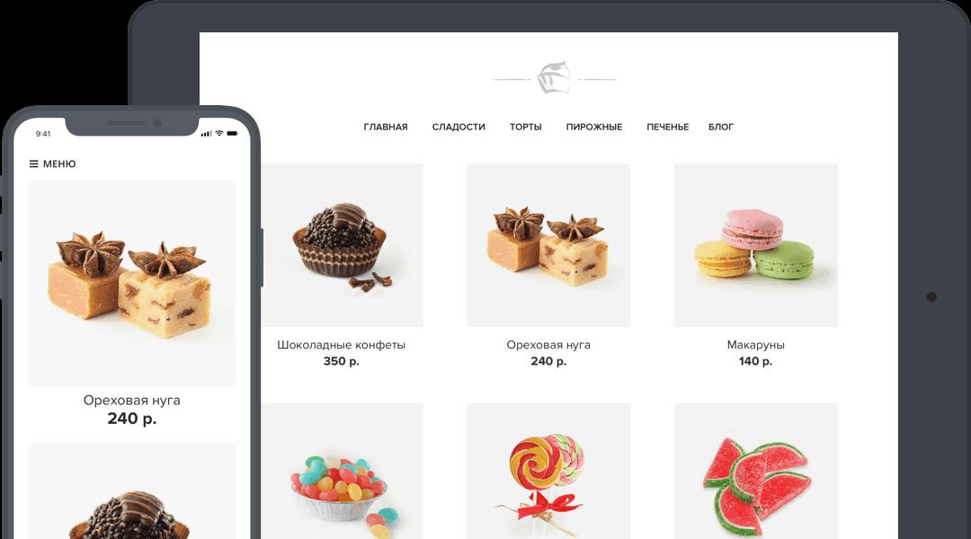 интернет-магазин на Эквиде