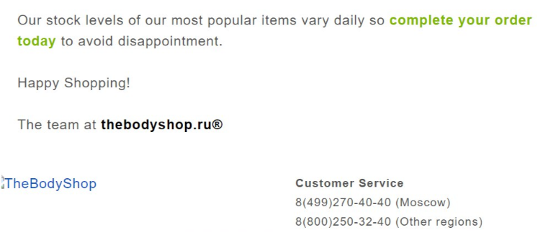 Abandoned cart email template example