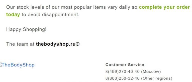 Abandonné panier email Exemple de modèle