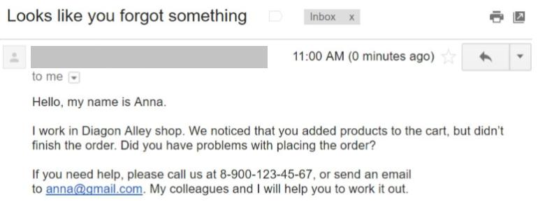 modèle de panier email Abandoned exemple simple