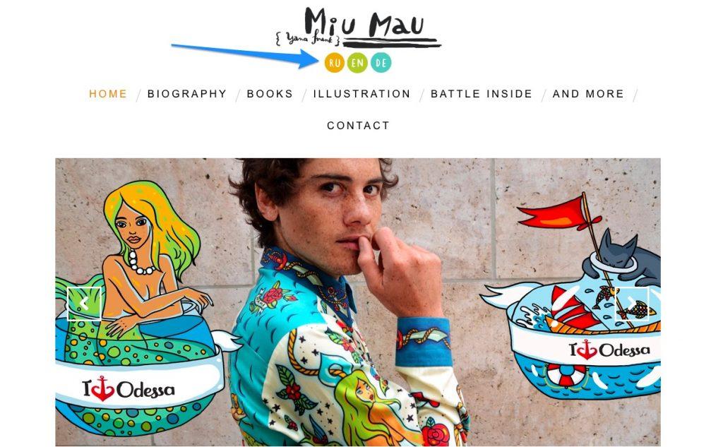 Yana Frank online store