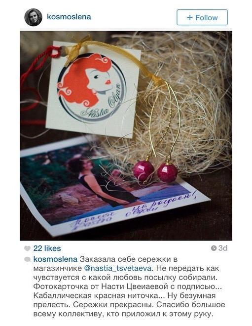 Украшения от Nastia Olgan  Анастасии Цветаевой