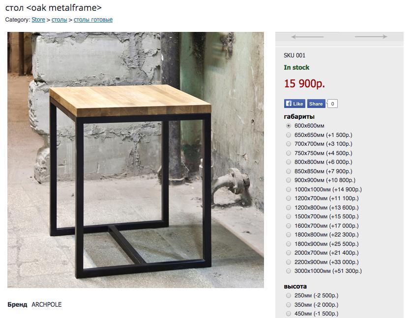 стол oak metalframe Archpole
