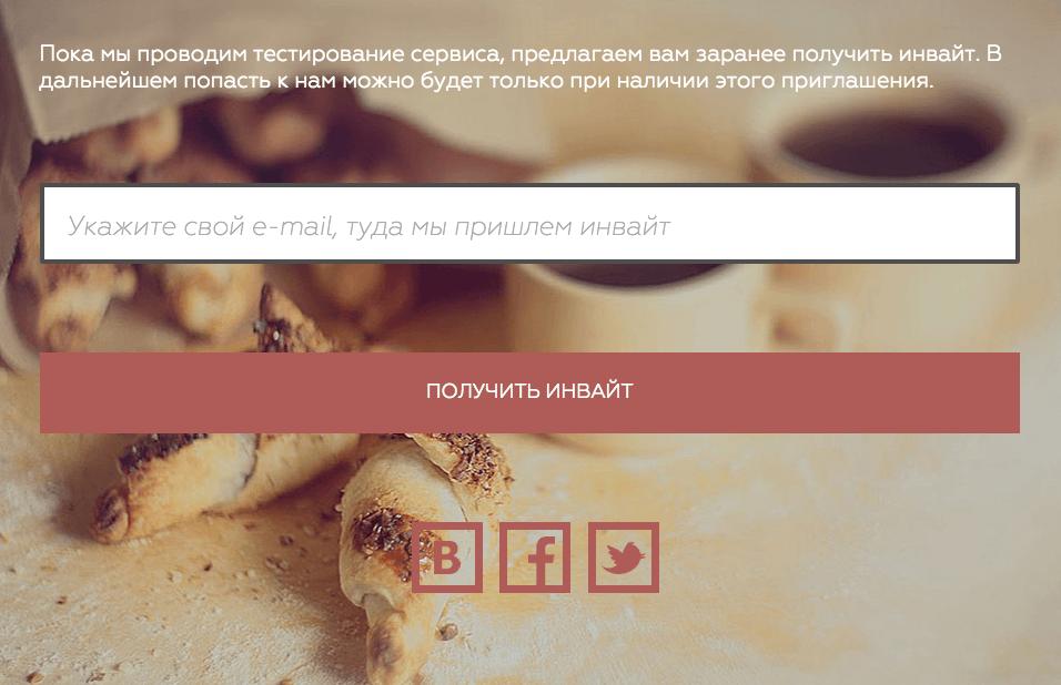 1Owl coffee shop интернет магазин где нет необходимости выбирать кофе