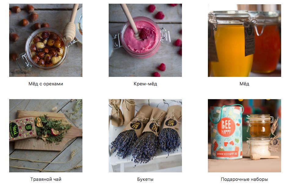 Мёд и чай из регионов России в интернет-магазине Bee Happy