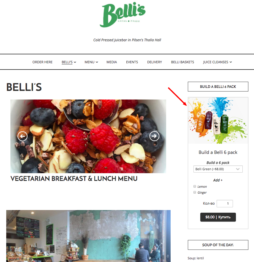 Товар с кнопкой «Купить» в боковой панели сайта bellischicago.com