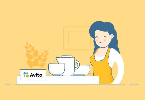 Как продавать на Авито бесплатно
