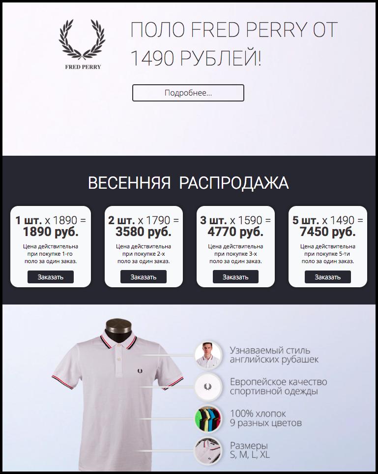 Desire Store – интернет-магазин футболок поло