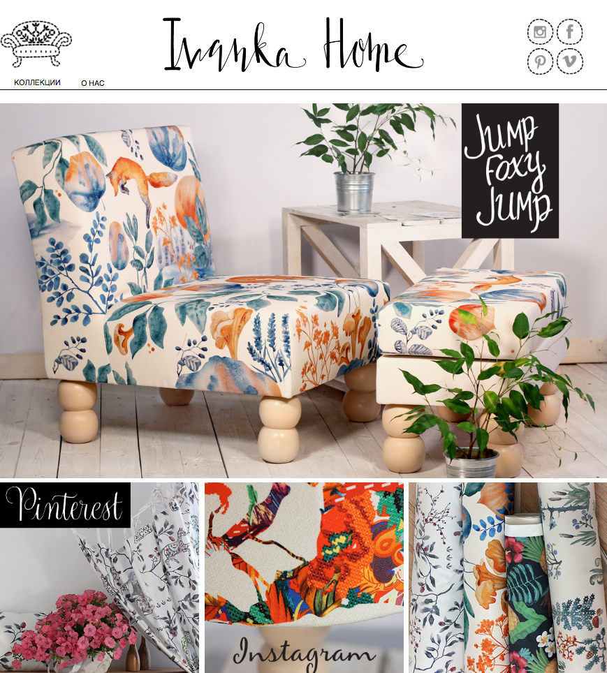 Интернет-магазин Ivanka Home