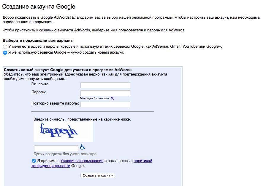 как сделать чтобы реклама не вылазила в браузере