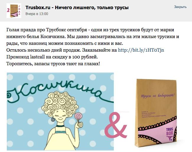 Trusbox.ru   Ничего лишнего  только трусы