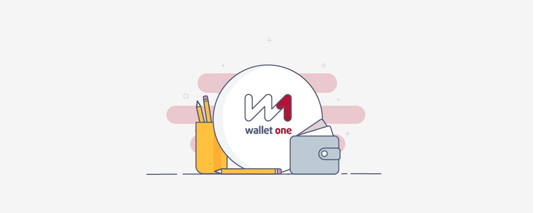 Wallet One: первое платежное приложение для Эквид-магазинов