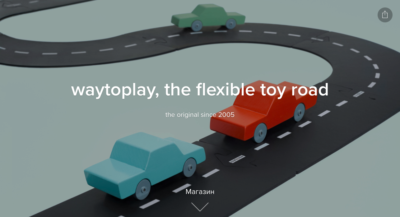 Waytoplay — игрушечная дорога