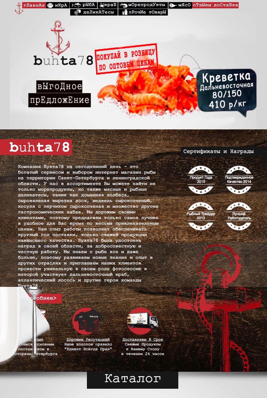buhta78