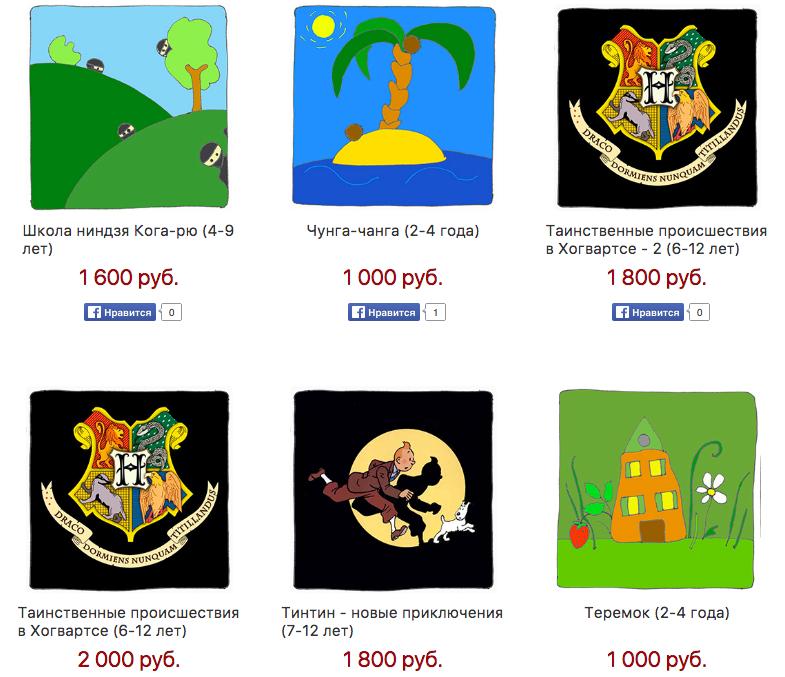 Сценарии праздников для детей любого возраста в магазине store.orangefrog.ru