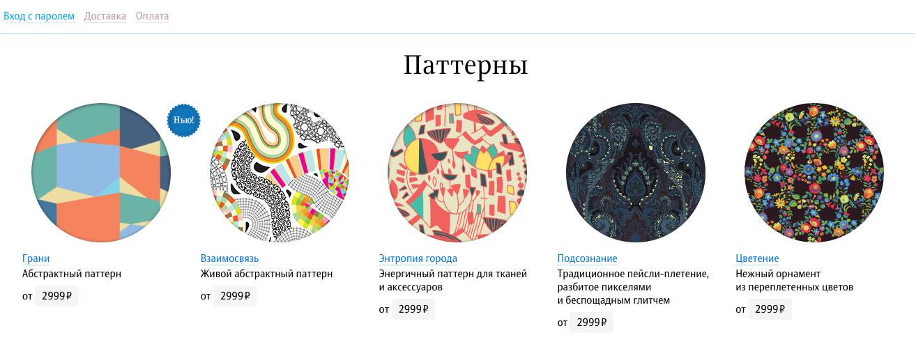 продажа элементов веб-дизайна