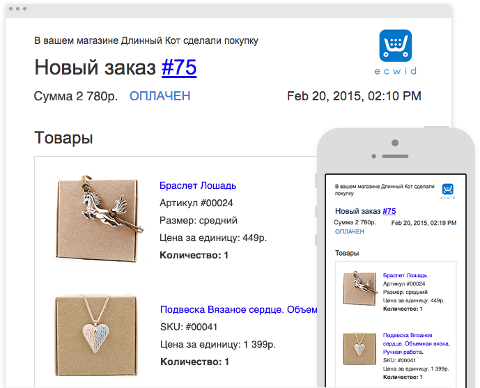 mobile_ru