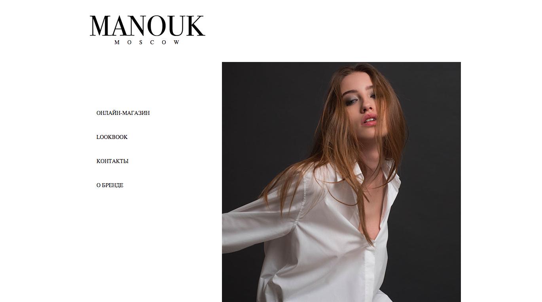 Интернет-магазин одежды Manouk