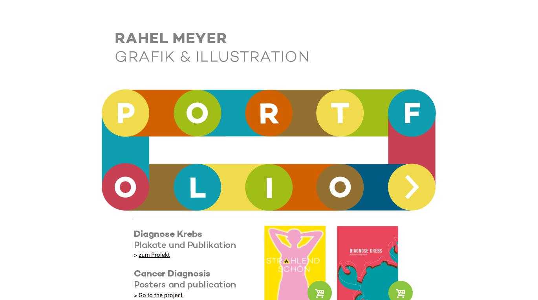 Интернет-магазин иллюстратора Rahel Meyer