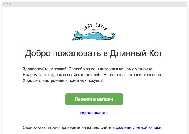 new_look_ru