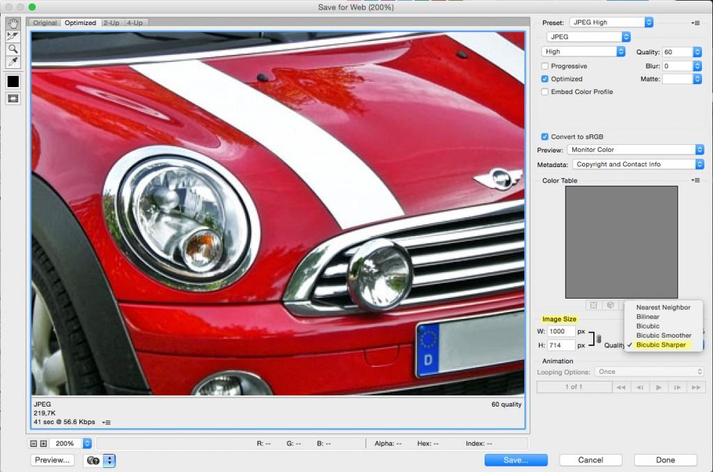 простой способ увеличить резкость изображения