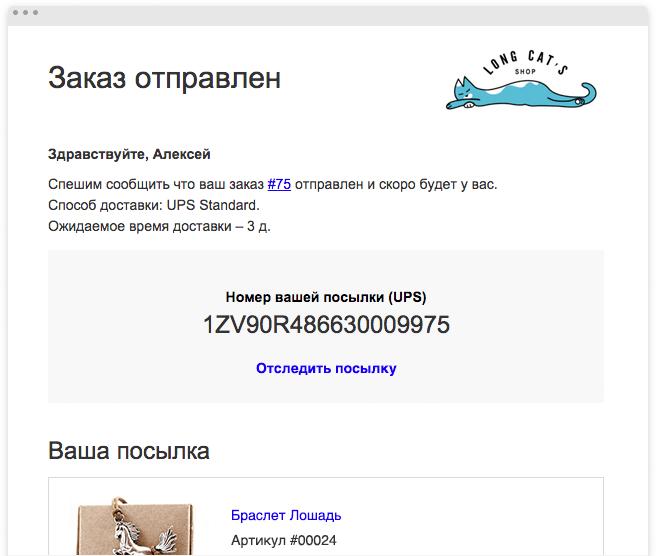 rich_format_ru