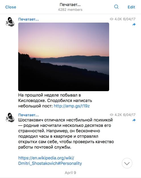 Сергей Король печатает...