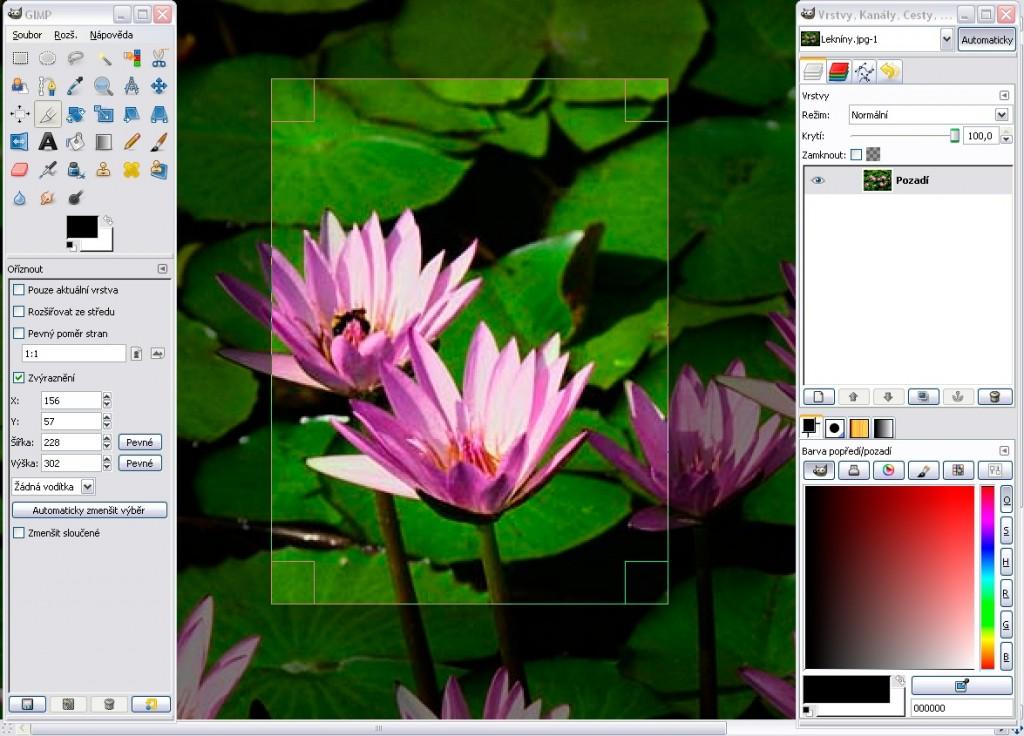редактор изображений GIMP