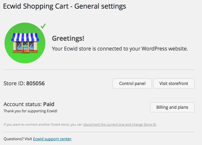 Ecwid plugin for WordPress: General settings